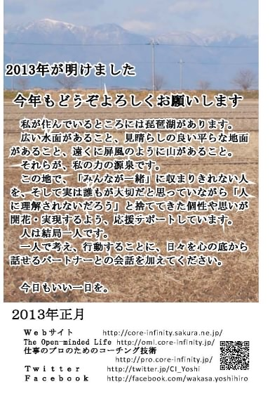 2013Card-2