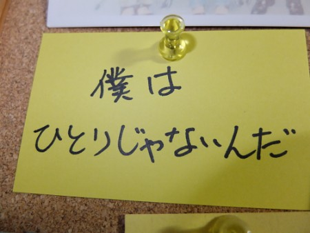 WAKASA Yoshihiro