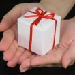 Gift / 72153088@N08